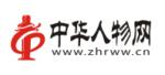 zhrww.cn